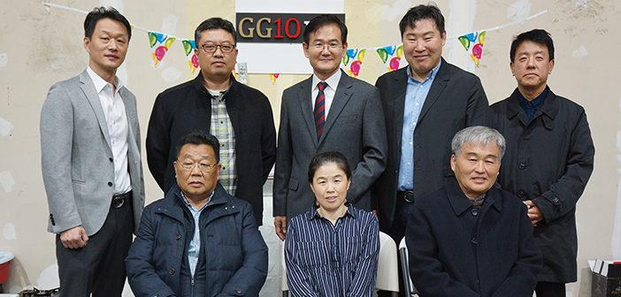 뷰티서플라이 경영인들이 만든 도매업체 'GG10' 정식 출범